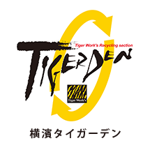横濱タイガーデン